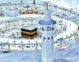 10 Nights 4 Star December Umrah Package 2018