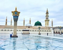 7 Nights 4 Star Easter Umrah Package 2019