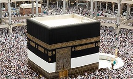 5 Star Cheap Umrah Packages - Travel To Haram All-Inclusive