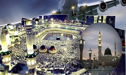 Cheap Umrah Packages 2018 With Flights & Transport at Affordable Prices