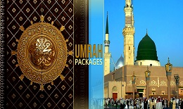 5 Star Umrah Packages - All Inclusive from UK | Travel To Haram