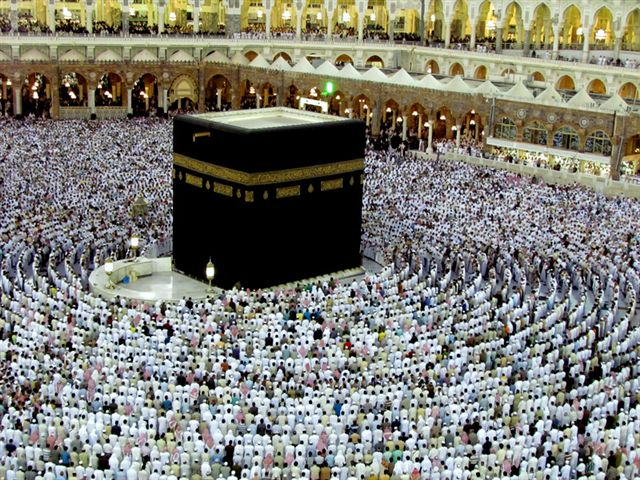 Cheap Umrah Packages   Get 25 % Exclusive Discount on Family Package - Travel To Haram
