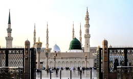 December Umrah Packages - All Inclusive from UK | Travel To Haram
