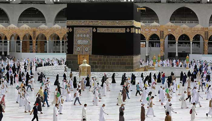 hajj packages 2021 - travel to haram
